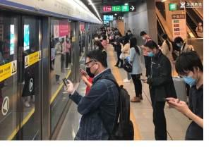 【2021 労働節】広州領事館休館/深セン地下鉄運行時間延長情報