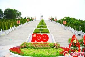 【竜崗中心城】中国共産党創立100周年記念ライトショー開催予定(7/1)