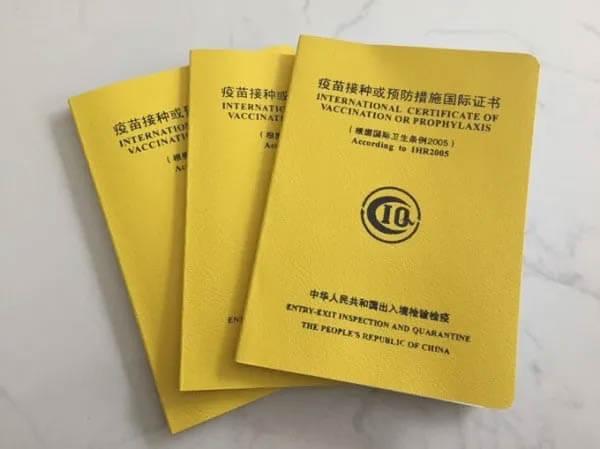 中国版「ワクチンパスポート」発行開始