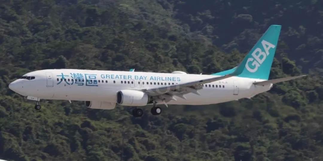 【大湾区航空】初号機が香港空港到着:就航は2022年に