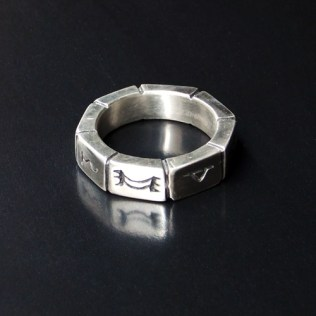 Octagon Ring with markings