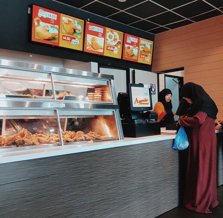 Ayamku Brunei