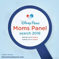 The Disney Parks Moms Panel and Being Gobsmacked