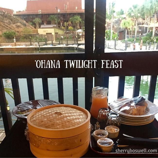 disney-deluxe-resorts-ohana-twilight-feast