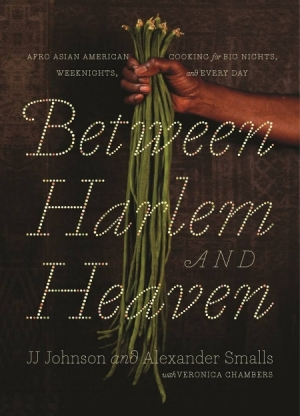 Cover of Between Harlem and Heaven