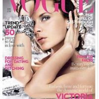 Vogue Magazine ONLY $8.99/Year!