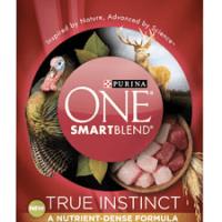 FREE Dog Food Sample | Purina One SmartBlend Dog Food