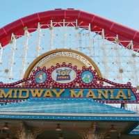 HOT Deal on Disney Travel: Disneyland Resort Hotel Offer