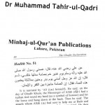 The Ghadir Declaration, Page 80, By Dr. Tahir Al-Qadiri