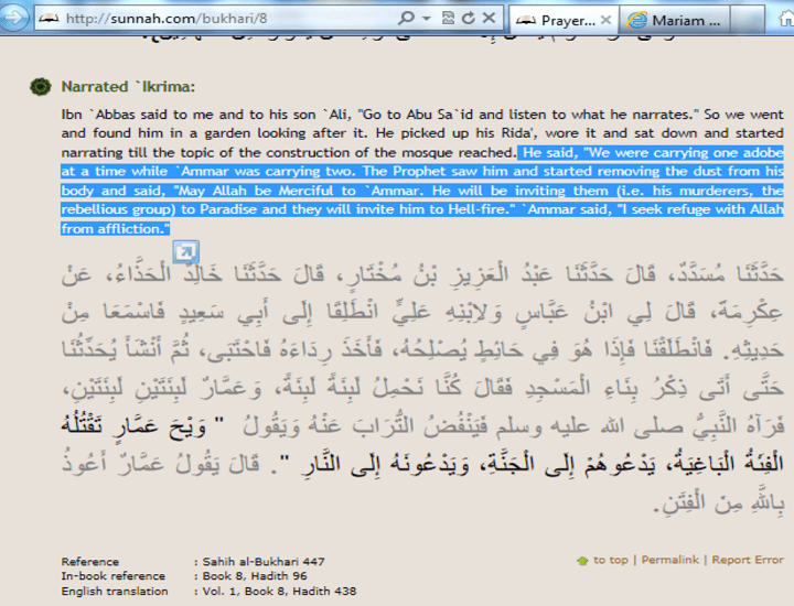 Hadith about Ammar bin Yasir rz