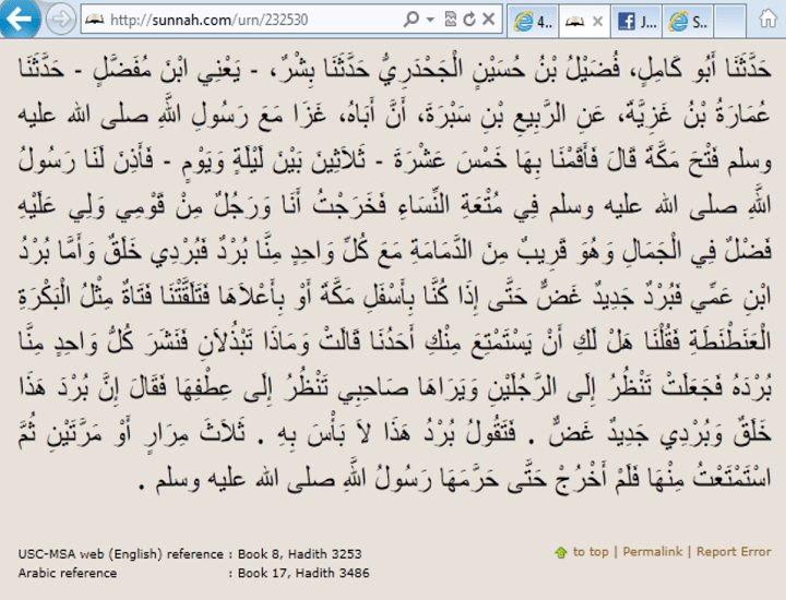 Some more narrations about Muttaa in Sahih Muslim  - 4