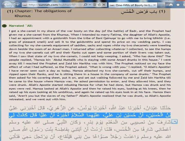 Virtues of Ahlalbait in Bukhari - 2