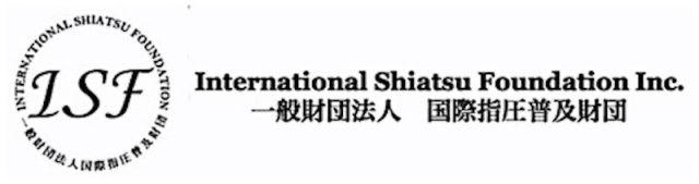 Internacional Shiatsu Foundation. Fundadda por Takashi Namikoshi, Nieto de Tokujiro Namikoshi