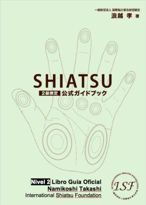 Shiatsu Master Autoshiatsu. libro