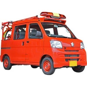 軽4輪駆動消防車