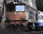 railroad deaths