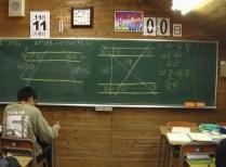 図8:平行線と線分比って