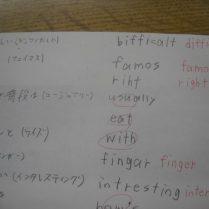 スペルは日本語と同じにならん