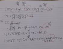 間違えた問題を写し、解き方を順序正しく書く。
