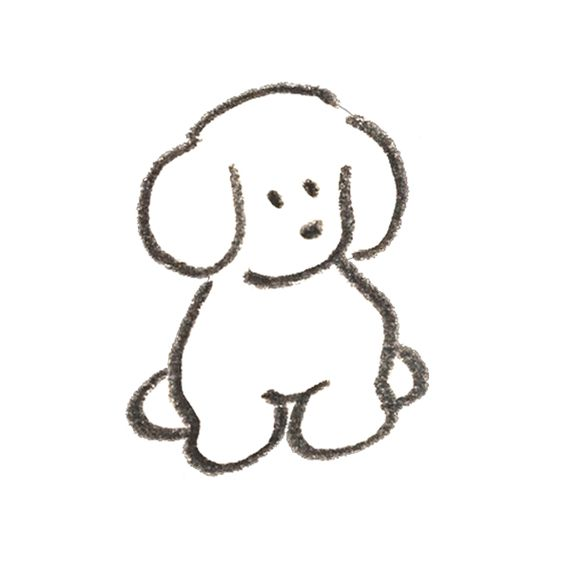Simple Easy Dog Drawing