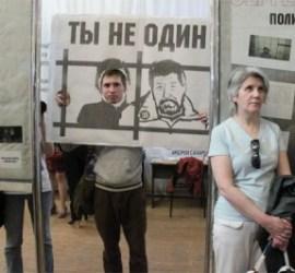 Путенихин и Мохнаткин