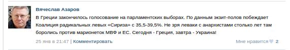screenshot-vk.com 2015-05-14 00-52-22
