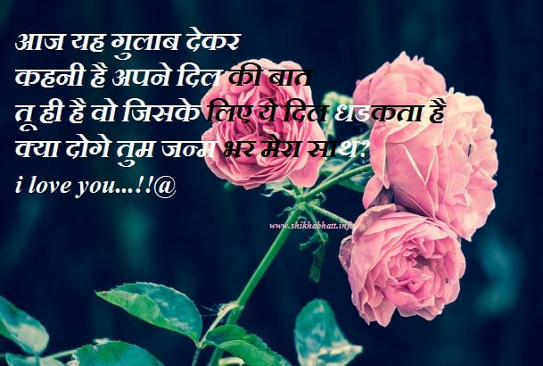 happy rose day wallpaper download