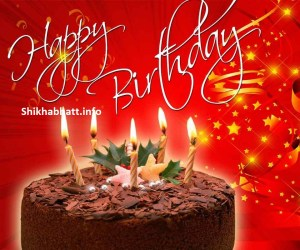 Happy Birthday SMS for Lover