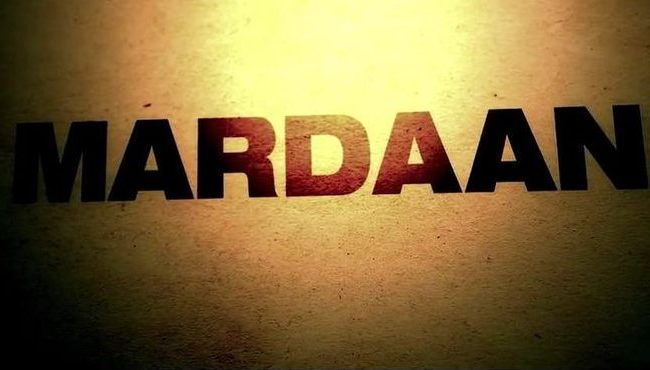 Mardaani Movie Review