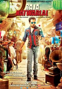 Raja Natwarlal Review