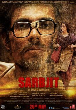 Sarbjit Movie Review