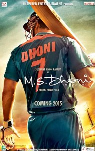 ms-dhoni-moview-review