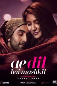ADHM-movie-review