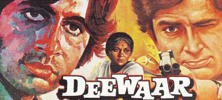 42-Years-Of-Deewar