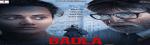 Badla review