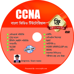 CCNA Bangla