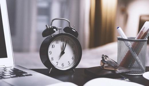 自由な時間の使い方の工夫