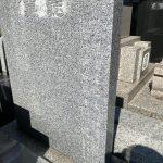 お墓に今まで亡くなった人のお戒名を刻んでいないのですがいいのでしょうか?