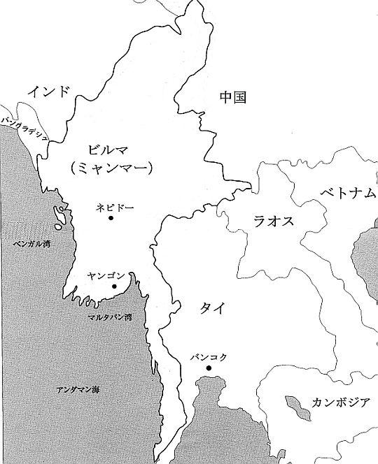 ビルマは、人口5000万人(推定)、面積約65万平方キロメートル、仏教徒が約89パーセントを占める。政府分類によれば、ビルマ民族が約70パーセント、135民族で構成される。