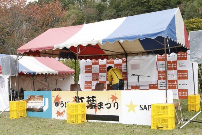 さくさくっと仕事を終わらせる佐藤さん Frau Sato hat schon ihre Aufgabe fertig gemacht. Das ist eine niedliche Bühne vom Herbstfest