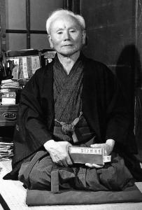 Soke Funakoshi Gichin