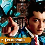 Gyakuten Saiban: Ace Attorney