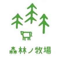 森林ノ牧場
