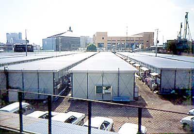 1995年10月 市街地の野球場内(こうべしみんきゅうじょうあとち)に建てられたかせつにしだいじゅうたく