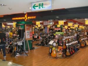 島村楽器仙台イービーンズ店