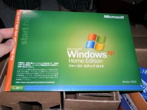 彼女が Dynabook C7 を購入して以来、ずっと未開封だったこのパッケージ。中には Windows XP Home Edition の CD が入っているものとばっかり思い込んでいましたよ、残念