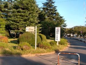 用事があって、福島三中に行きました(2008-10-02 撮影)
