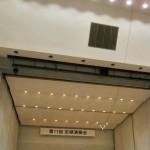 大ホール内部の様子。