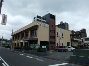 東北福島社会保険事務所。