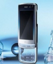 gd900-transparent-phone.jpg